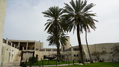 Umm Al Quawain National Museum