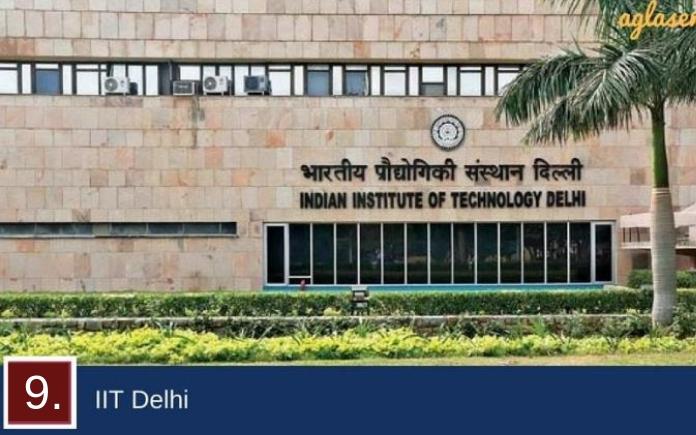 IIT Delhi NIRF Ranking 2019