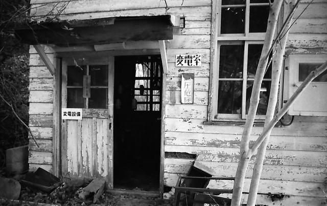 Abandoned Substation