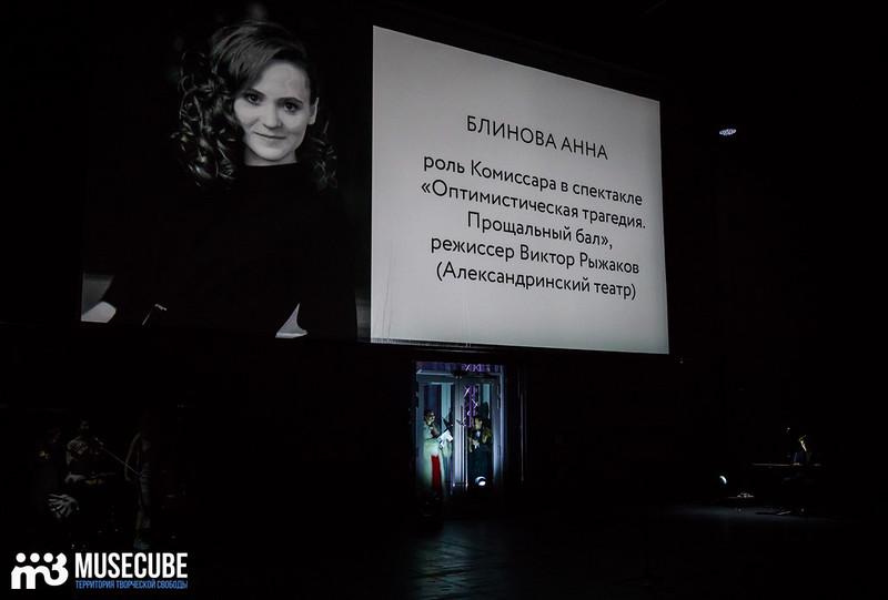 Proryv_Aleksandinskiy teatr_4_03_2019-017