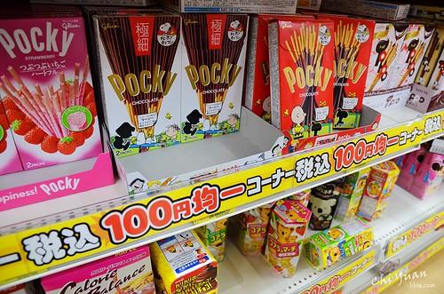 沖繩美國村09.JPG | by 奇緣