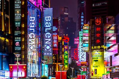 Shanghai #21