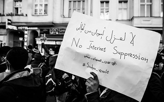 March in solidarity with the Sudanese revolution | by Hossam el-Hamalawy حسام الحملاوي