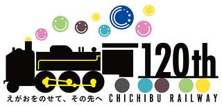 秩父鉄道創立120周年記念ロゴマークイメージ | by paleo_palena