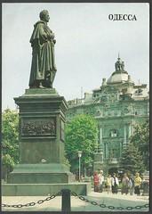 Monument to M. S. Vorontsov