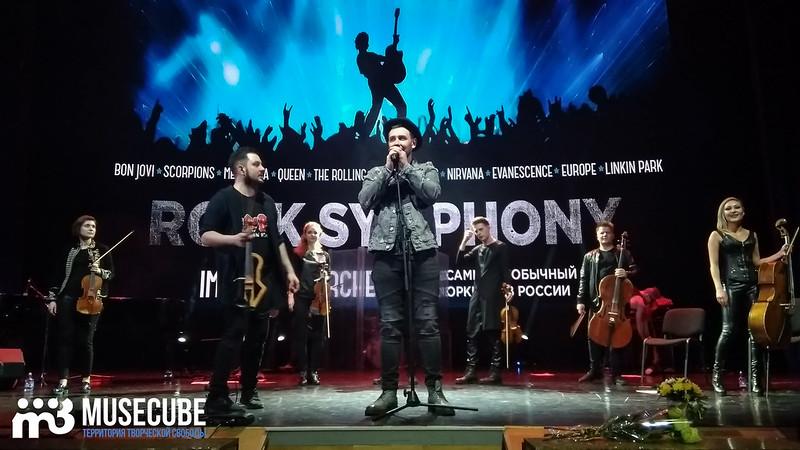 imperialis_orchestra_koncert_v_kongress_holle_plehanova_026