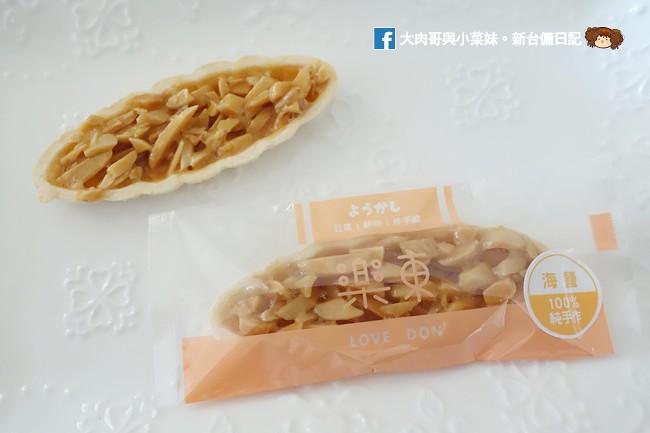 樂東菓子 台北夏威夷豆塔 伴手禮 三節禮品 (26)