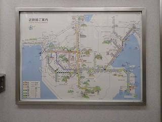 Kintetsu Osaka Line | by Kzaral