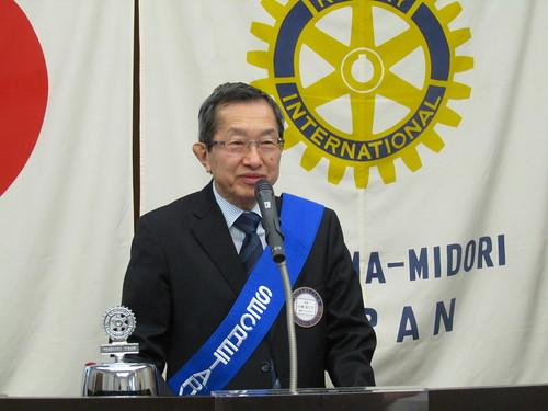 20190320_2367th_018 | by Rotary Club of YOKOAHAMA-MIDORI