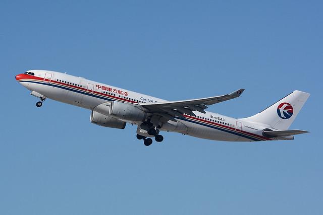 B-6543 Airbus A330-243 KLAX 26-09-15