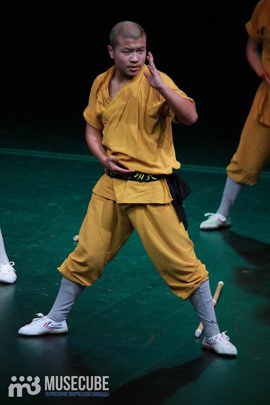 Shaolin'_020
