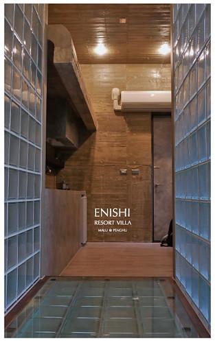 ENISHI緣民宿VILLA-4