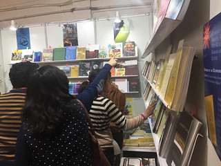 New Delhi World Book Fair 2019 | by Centre for Financial Accountability