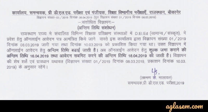 Rajasthan BSTC Application Form 2019 (Available) - Last Date