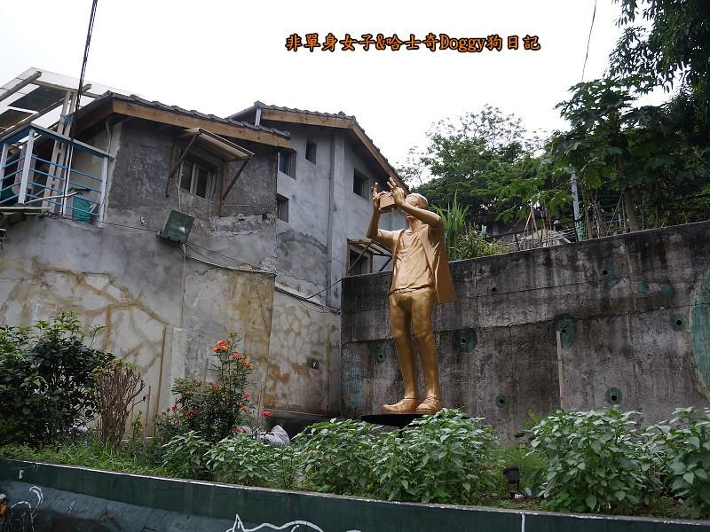 公館玩樂景點19寶藏巖