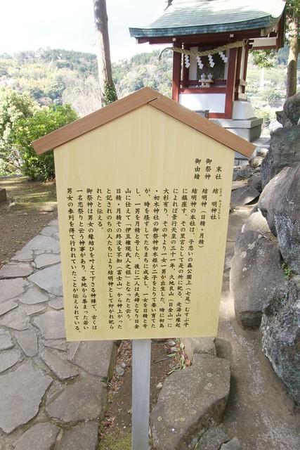 izusan_011
