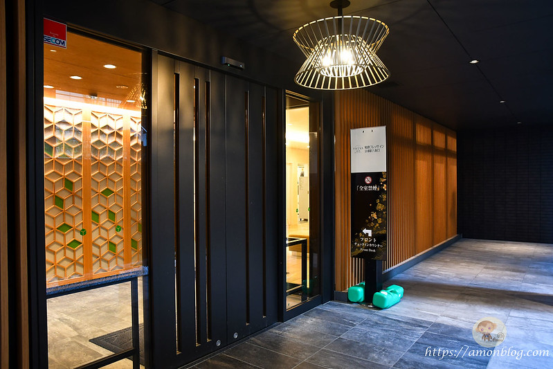 相鐵fresa inn京都八条口-8