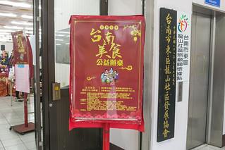 IMG_8091 | by 肥油太厚-鵝娘