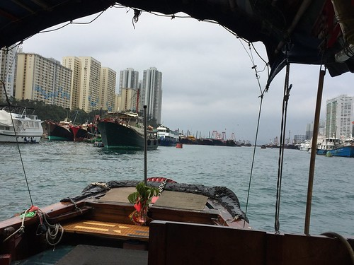 The Fishing Village. From Travel to Asia: A new understanding–Hong Kong