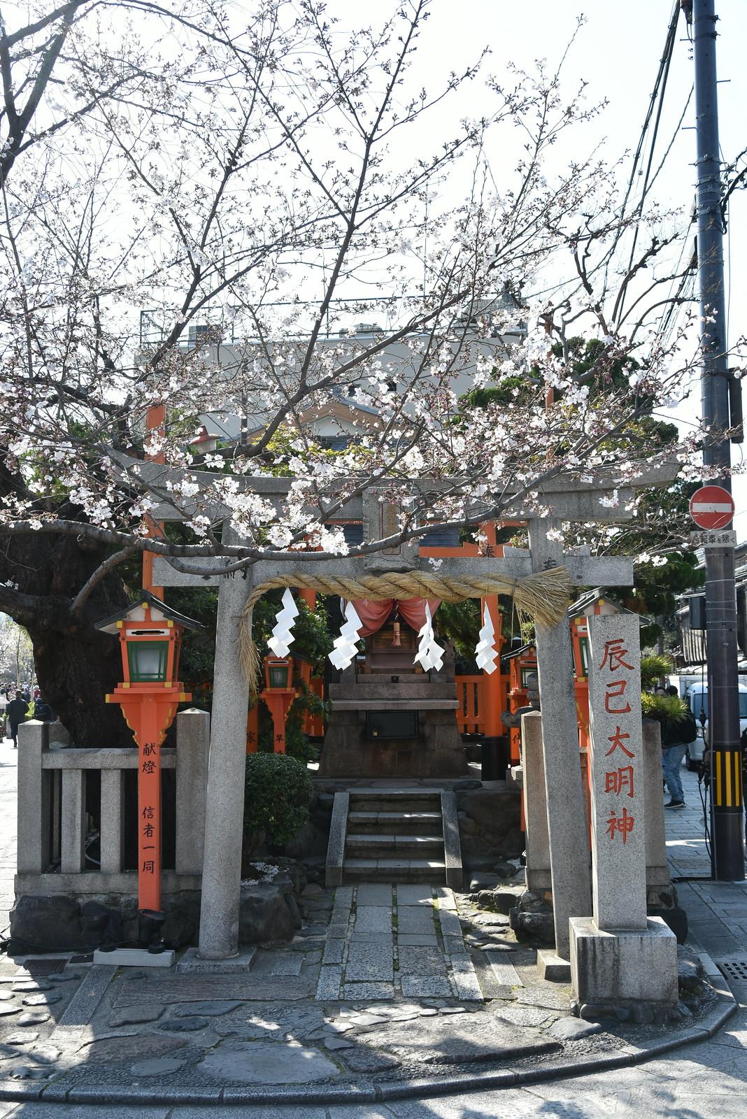 Shinbashi-dori
