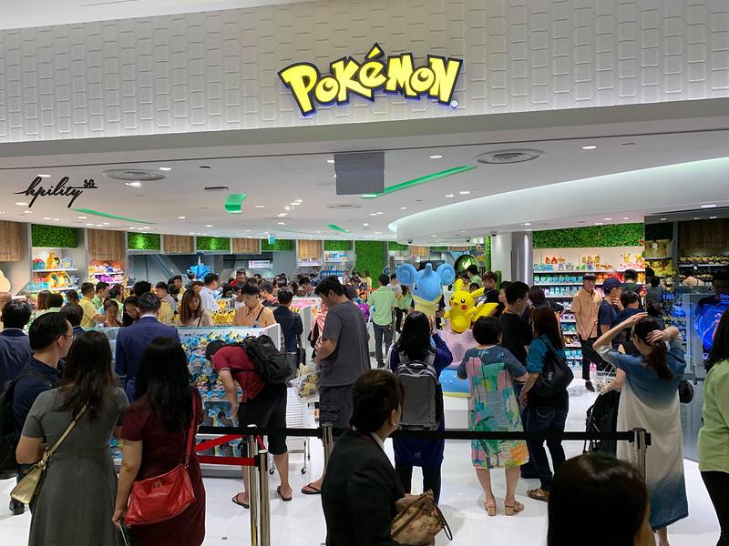 jewel changi singapore pokemon center
