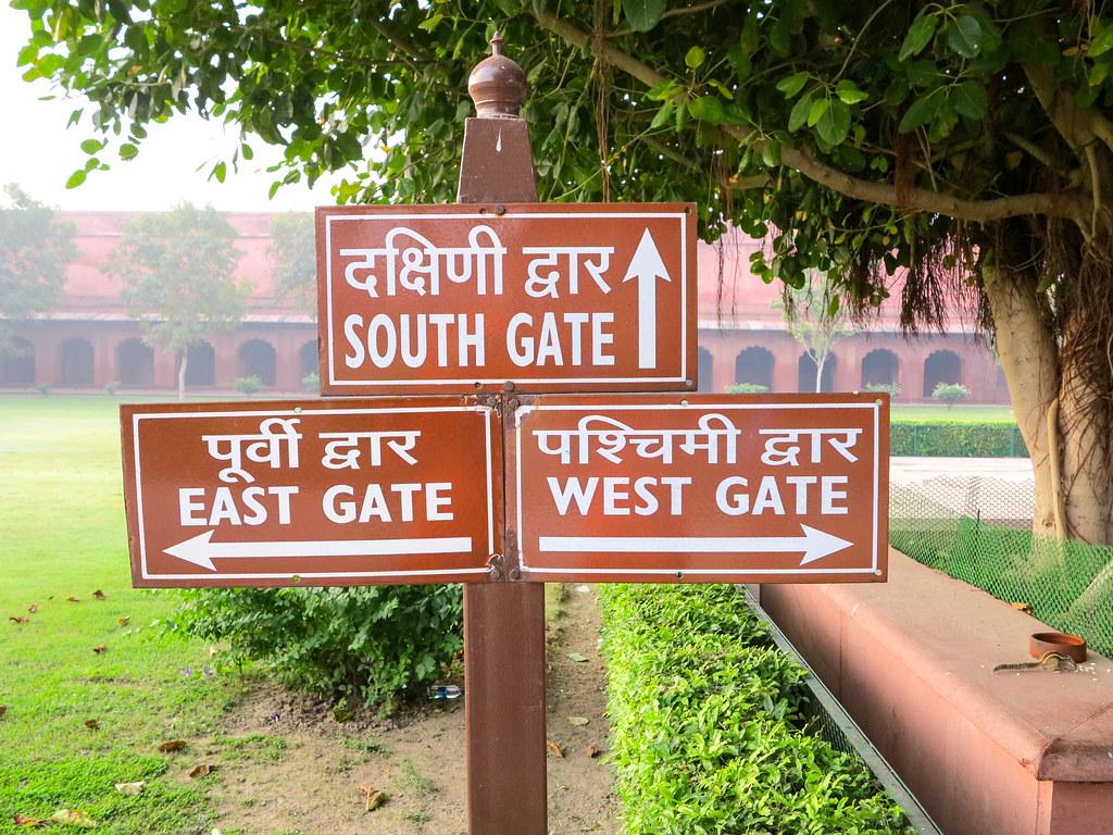Indicaciones de entrada