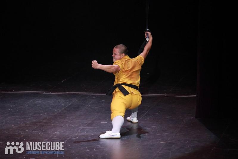Shaolin'_085