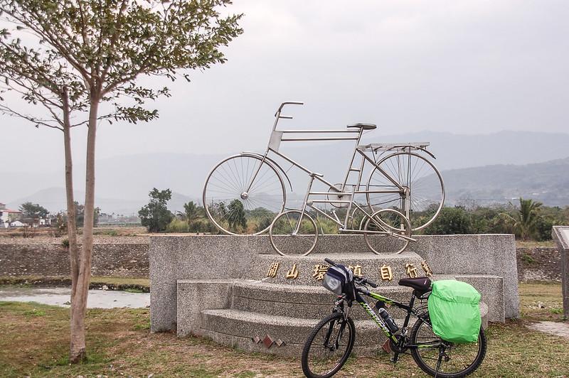 關山還鎮自行車道