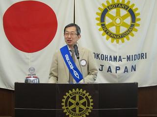 20190313_2366th_025 | by Rotary Club of YOKOAHAMA-MIDORI