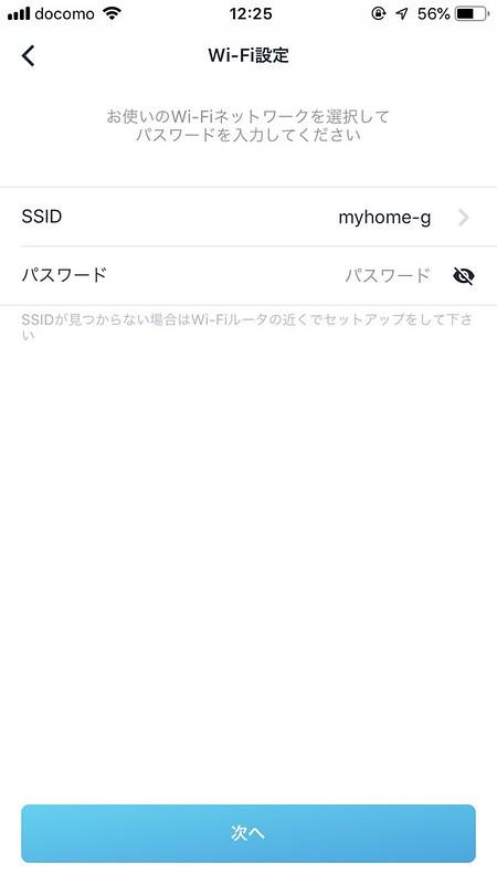 IMG_6101