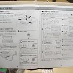 ICクッキングヒーター マニュアル (5)