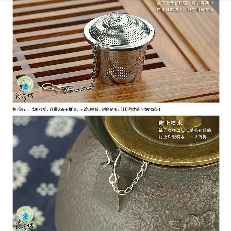 Tea Strainer Filter Steel for Gongfu Cha,Black Tea ,Puerh Tea ,White Tea ,Oolong Tea,Dark Tea,Flower Tea