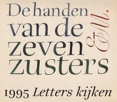 Handen 7 zusters_kalender 1995