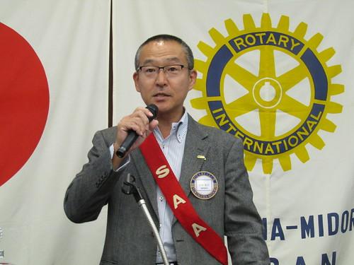 20190123_2359th_020 | by Rotary Club of YOKOAHAMA-MIDORI