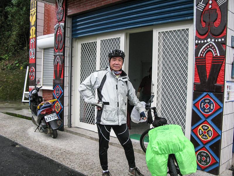 壽卡鐵馬驛站 1