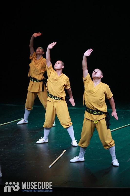Shaolin'_022