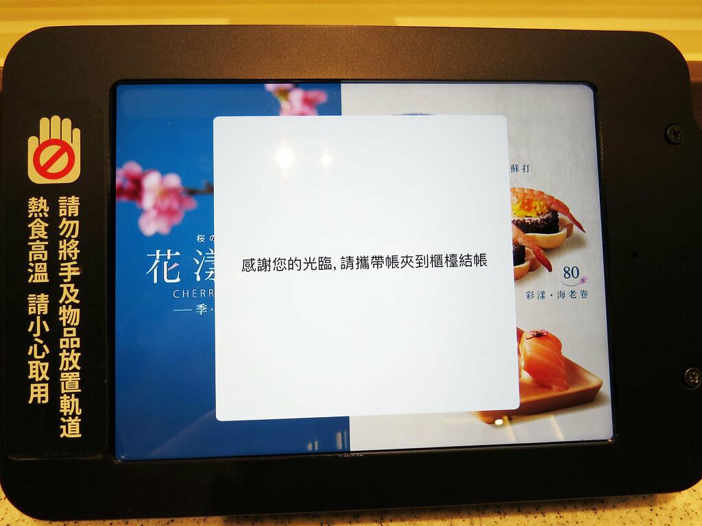 hsinchu trkmall新竹大魯閣湳雅店 (136)