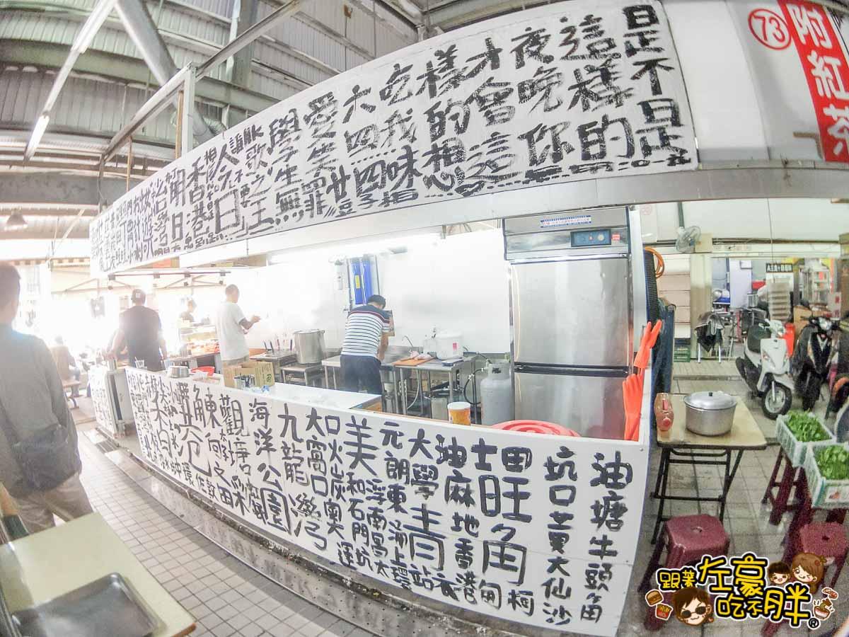 龍華市場越南美食-10