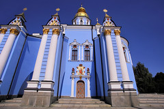 Saint Michael Cathedral standing tall