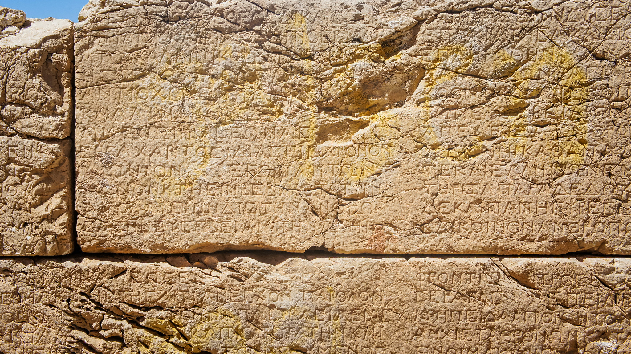 Always study everything from all sides, there may just be a giant inscription hiding!