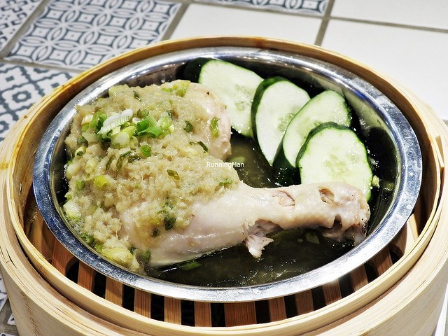 Imperial Ginger Chicken