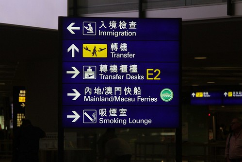 Directional signage to immigration , baggage reclaim and ferry transfers