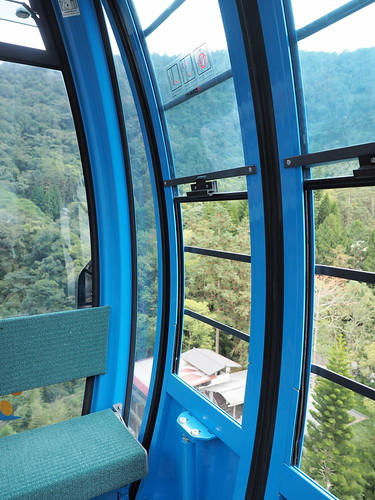 Inside the cable car at Sun Moon Lake (日月潭), Taiwan | by huislaw