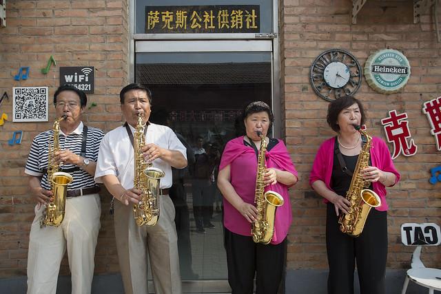 Saxophone Band - Make Music China 2016