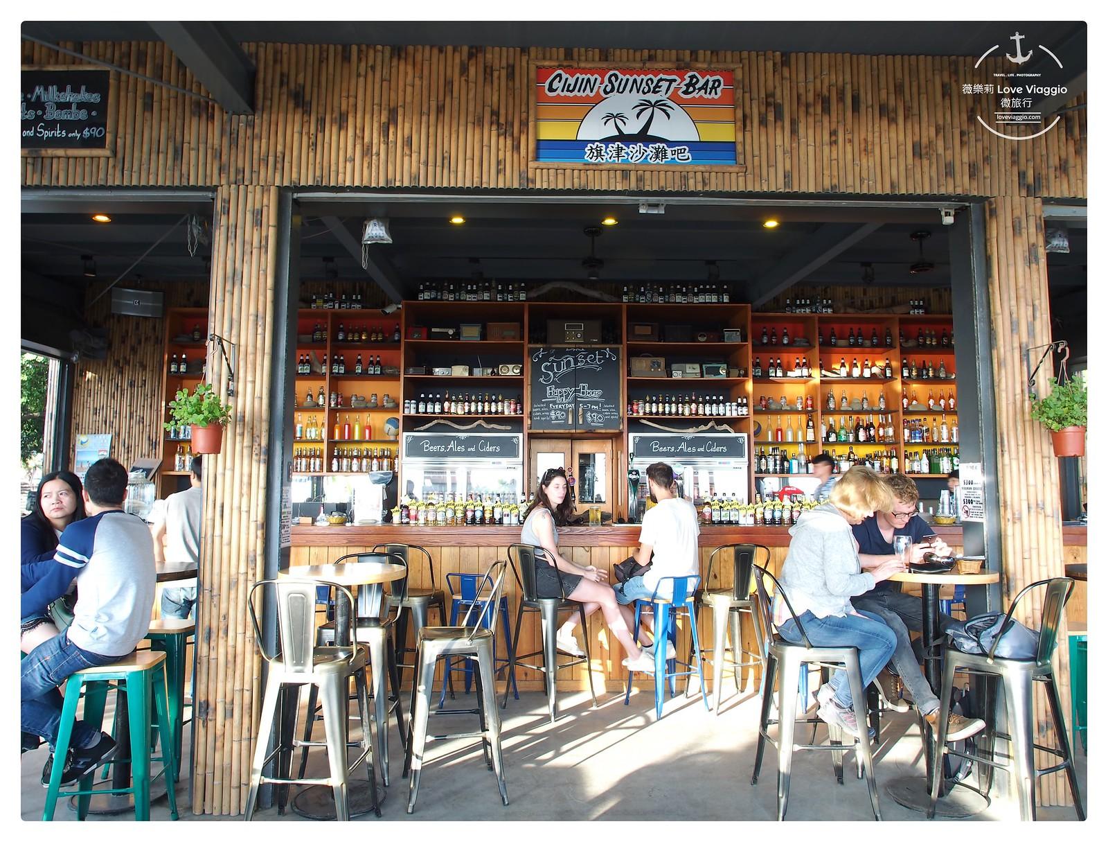 【高雄 Kaohsiung】旗津沙灘吧 夕陽沙灘椰子樹 濃濃南洋海島風 Cijin Sunset Bar @薇樂莉 Love Viaggio | 旅行.生活.攝影