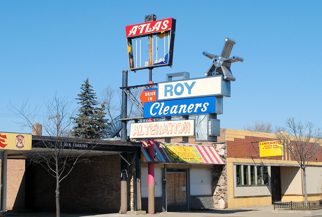 Former Royal Cleaners & Atlas Gyros - Chicago