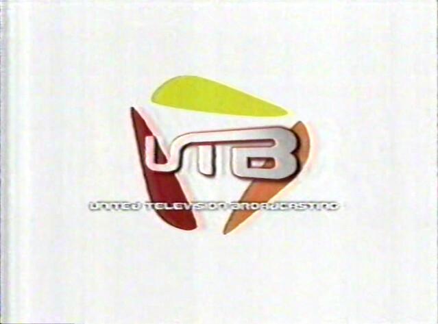 utblogo2007