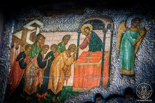 Божественная литургия 396