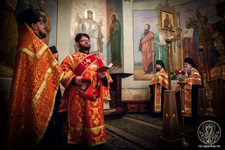 Иверский монастырь 140