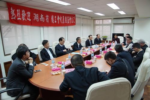 圖06大陸湖南省總工會蒞訪本會1061225